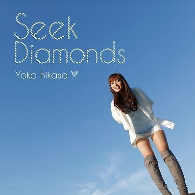 Seek Diamonds
