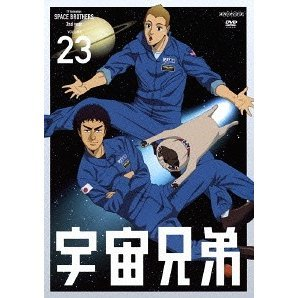 Space Brothers Vol. 23