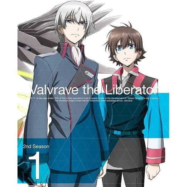 Valvrave The Liberator 2nd Season Vol.1 [2DVD+CD Limited Edition]