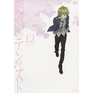Zetsuen No Tempest Vol.12