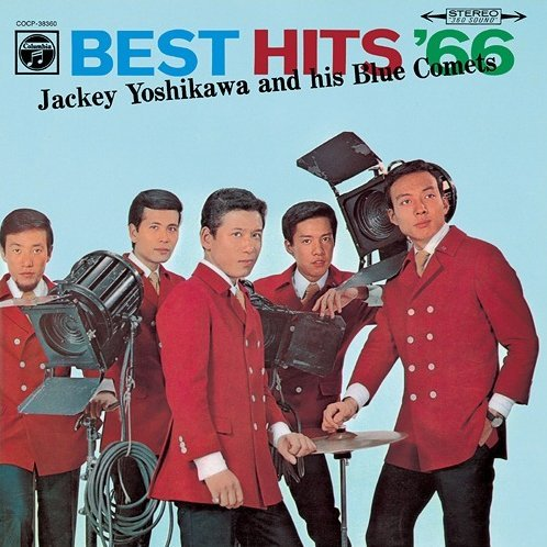 Best Hits '66