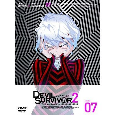 Devil Survivor 2 The Animation Vol.7
