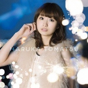 Hikari Gift [CD+DVD Limited Edition]