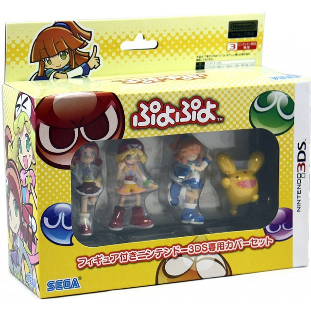 Puyo Puyo Figure Cover Set for 3DS