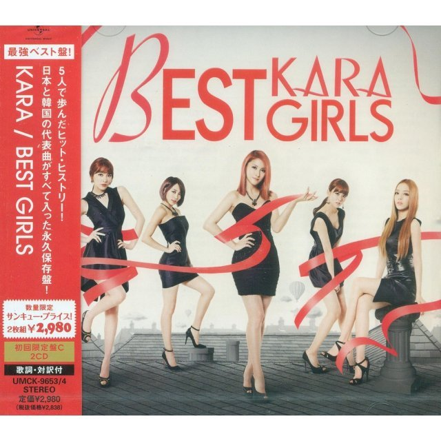 Best Girls [2CD Limited Edition Type C]