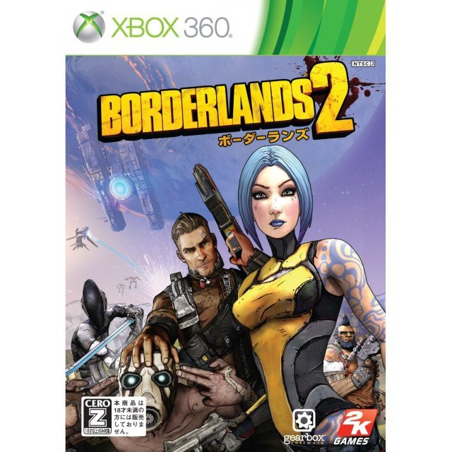 Amazon.com: Borderlands: Game of the Year Edition - Switch ...