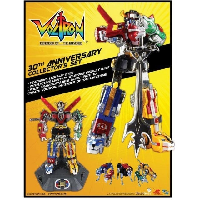 Voltron 30th Anniversary Collectors Set Action Figure