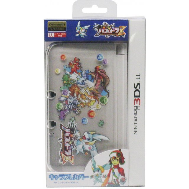 Puzzle & Dragons Z Chara Pure Cover for 3DS LL (Syrup)