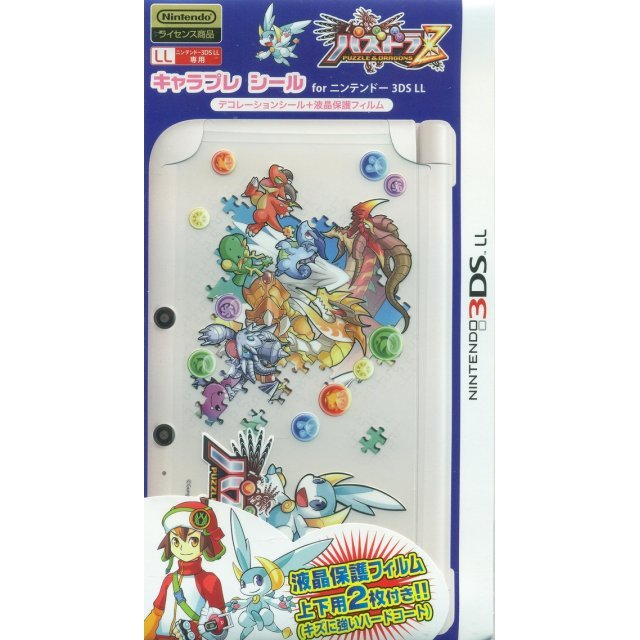 Puzzle & Dragons Z Chara Pure Seal for 3DS LL (Syrup)