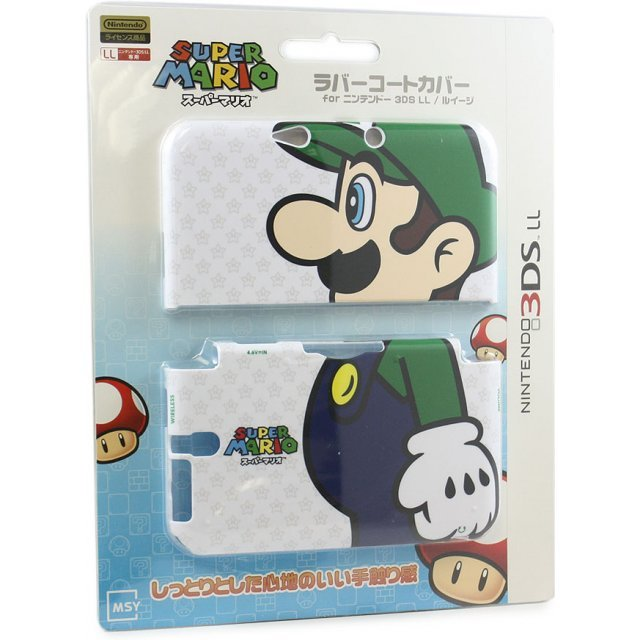 Rubber Coat Cover for 3DS LL (Luigi)