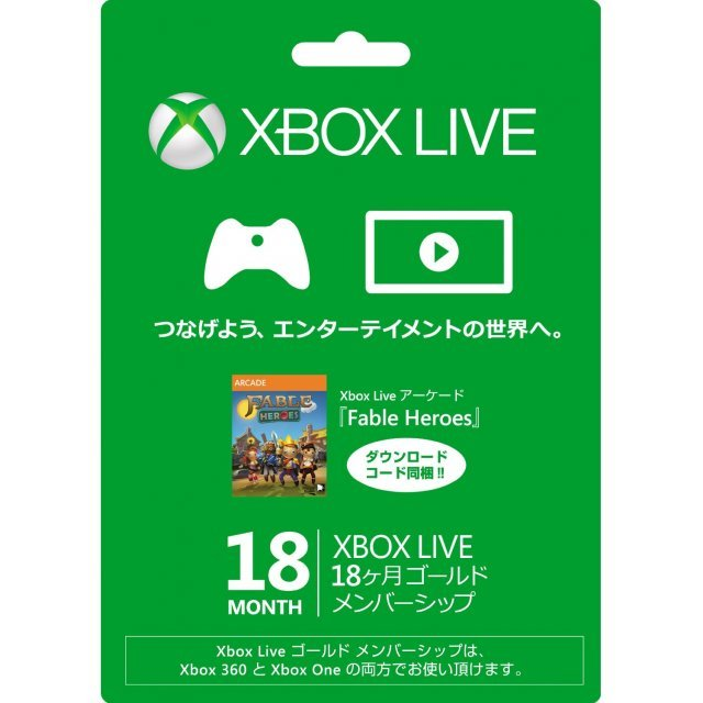 Xbox Live 18-Month Gold Membership Card [w/ Xbox Live Arcade Fable Heroes DLC]