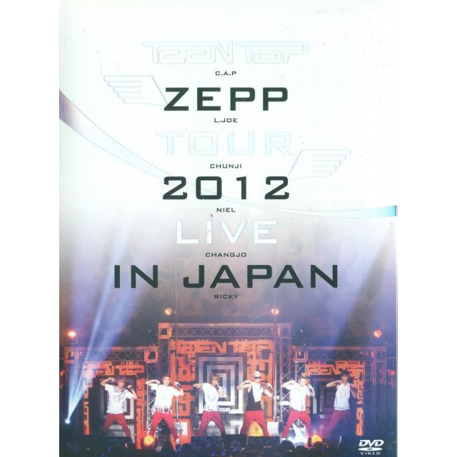 Teenpop Zepp Tour 2012 Live in Japan