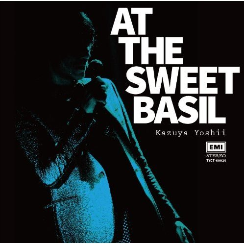 At The Sweet Basil [Limited Pressing]