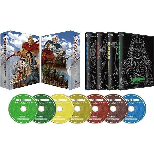 Kingdom Collection Box Vol.2 [Limited Edition]