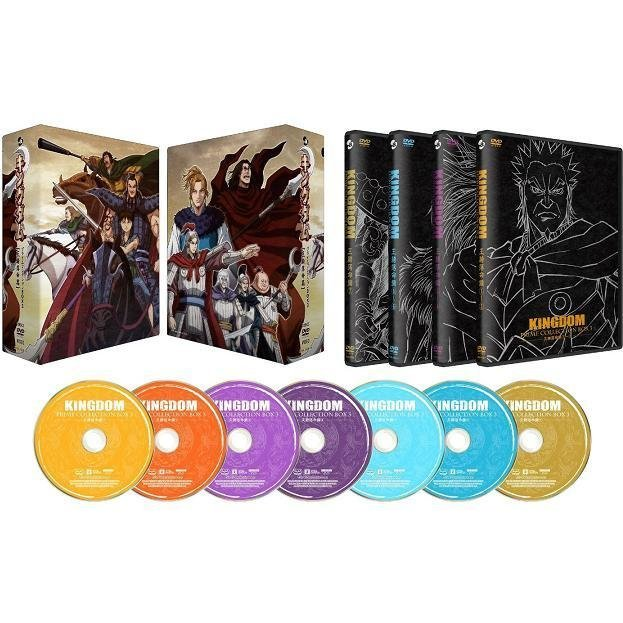 Kingdom Collection Box Vol.3 [Limited Edition]