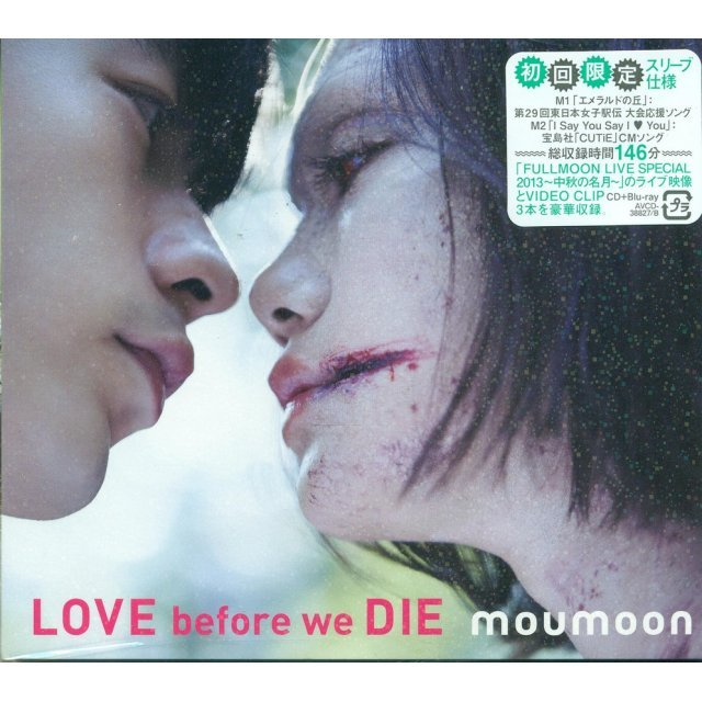 Love Before We Die [CD+Blu-ray]