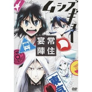 Mushibugyo Event Dvd