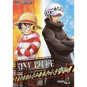 One Piece 16th Season Punk Hazard Hen Piece 4