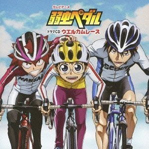 Yowamushi Pedal Drama Cd Welcome Race
