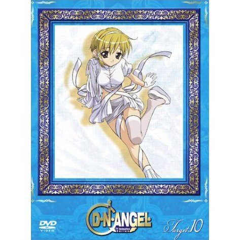 D.N.Angel Sky Target.10 [Limited Edition]