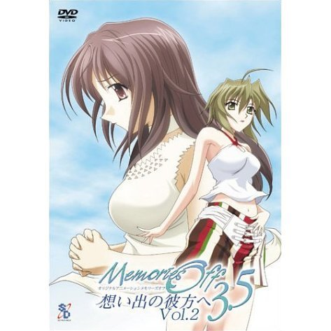 Memories Off 3.5 Vol.2 [Limited Edition]