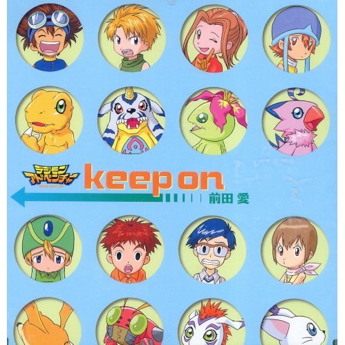 Digimon Adventure Ending Theme: Keep On