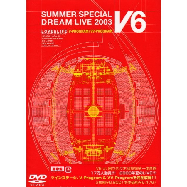 V6 Summer Special Dream Live: Love & Life