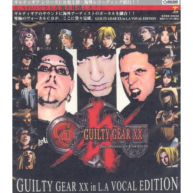 Guilty Gear XX in L.A. Vocal Edition