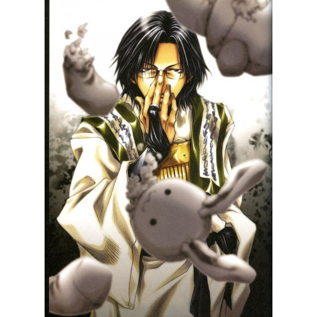 Saiyuki Reload Vol.7 [Limited Edition]