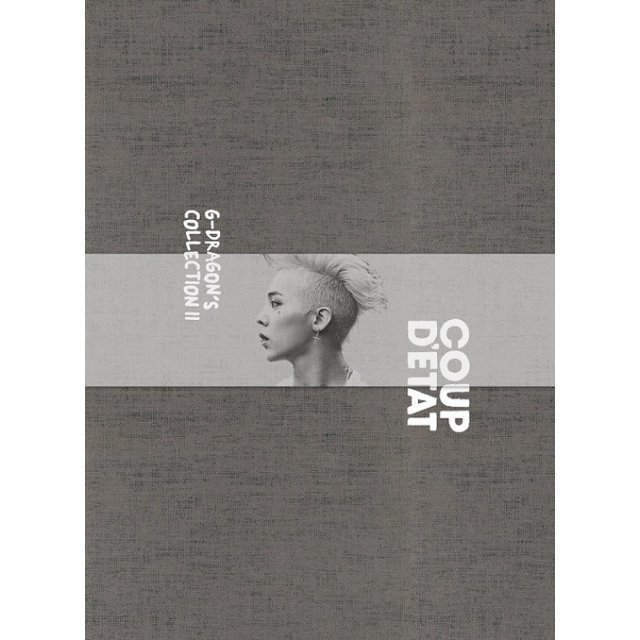 Gd's Collection 2 - Coup D'etat [Limited Edition]