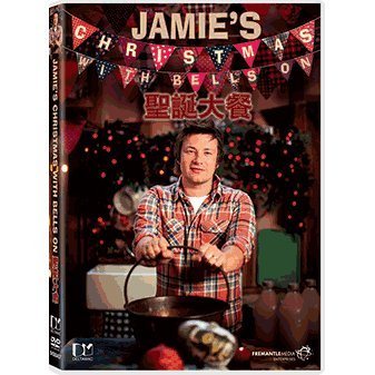 Jamie's Christmas with Bells On