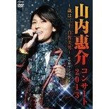 Concert 2013 - Toshi Ha Sanjuu Hakuseki Binan [CD+Figure Limited Edition]