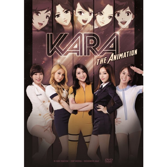 Kara The Animation [Limited Edition]