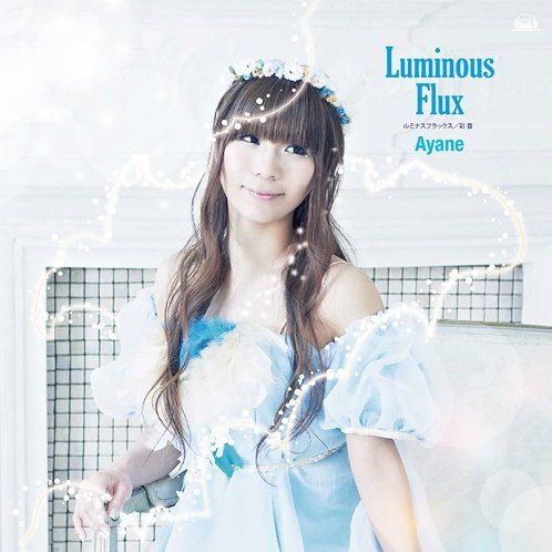 Luminous Flux [CD+DVD]