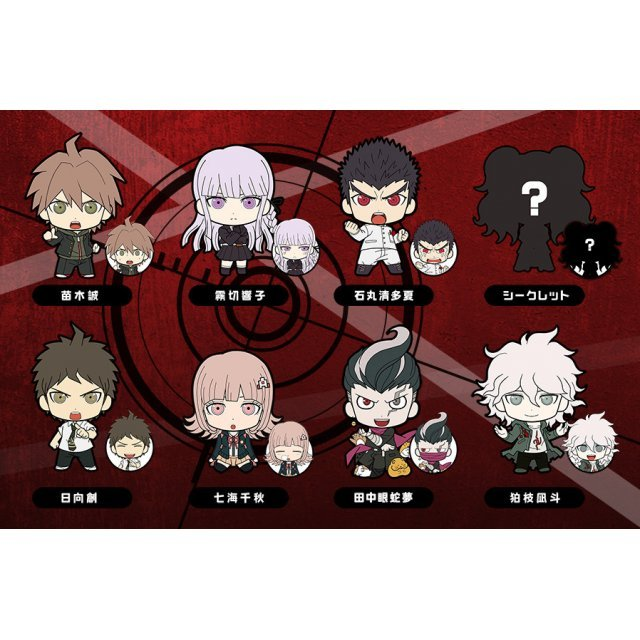 Good Smile Picktam!: Danganronpa 1 & 2 (Set of 8 Pieces)