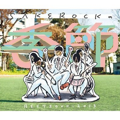 Sakerock No Kisetsu Best 2000-2013 [2CD+DVD Limited Edition]