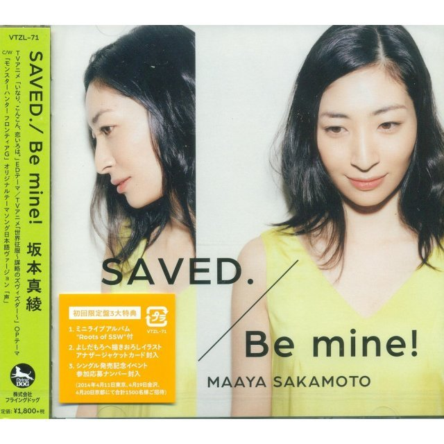 Saved. / Be Mine! [(Inari, Konkon, Koi Iroha Outro Theme / Sekai Seifuku - Boryaku No Zvezda Intro Theme) [Limited Edition]