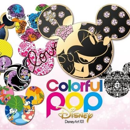 Colorful Pop Disney: Disney Art 101