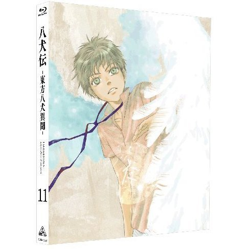 Hakkenden - Toho Hakken Ibun Vol.11 [Blu-ray+CD Limited Edition]