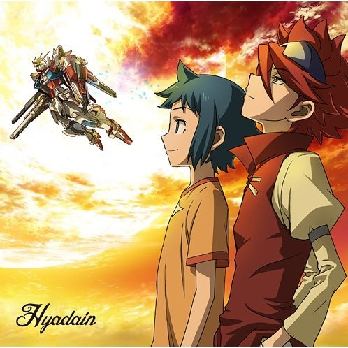 Hanpan Spirit (Gundam Build Fighters New Outro Theme)