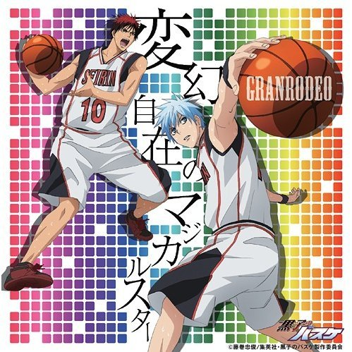 Hengenjizai No Magical Star (Kuroko's Basketball 2nd Season Intro Main Theme) [Anime Edition]