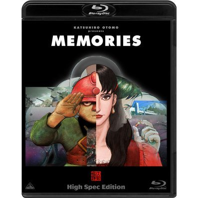 Memories High Spec Edition [Limited Pressing]