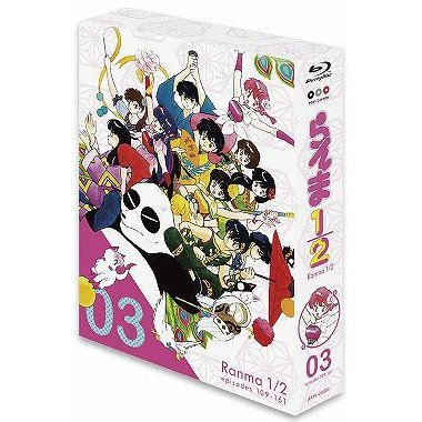 Ranma 1/2 Blu-ray Box Vol.3