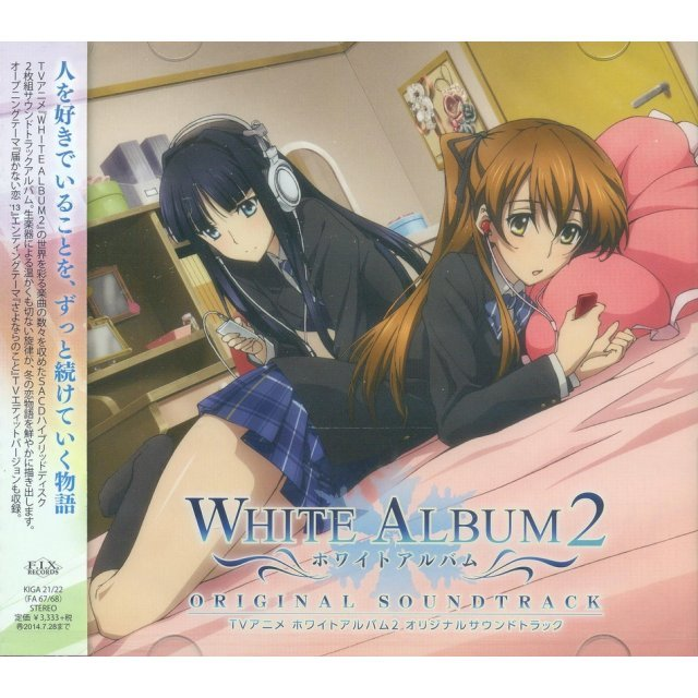 White Album 2 Original Soundtrack [SACD Hybrid]