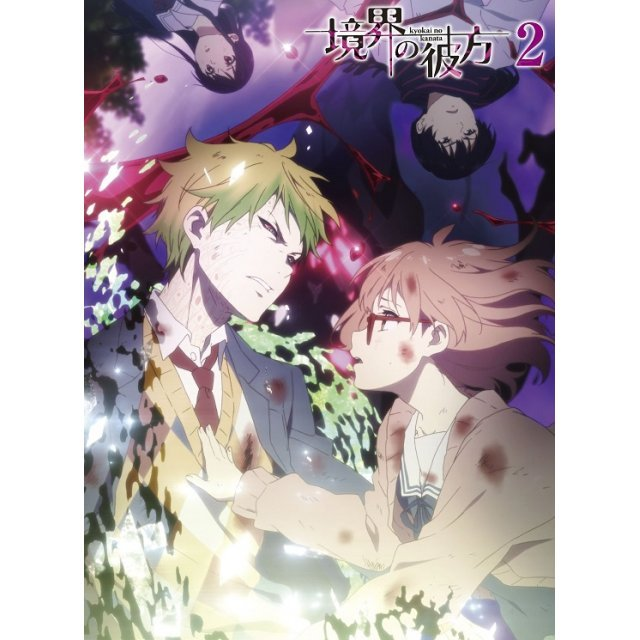 Beyond The Boundary Vol.2