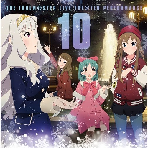 Idolmaster Million Live - The Idolm@ster / The Idolmaster Live The@ter Performance Vol.10
