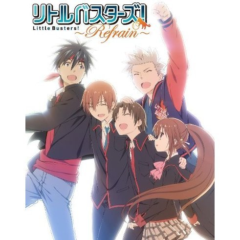 Little Busters Refrain Vol.1