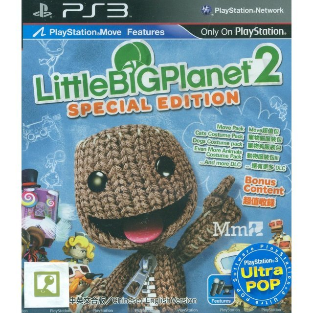 LittleBigPlanet 2 (Special Edition) (PS3 Ultra Pop) (Chinese & English)