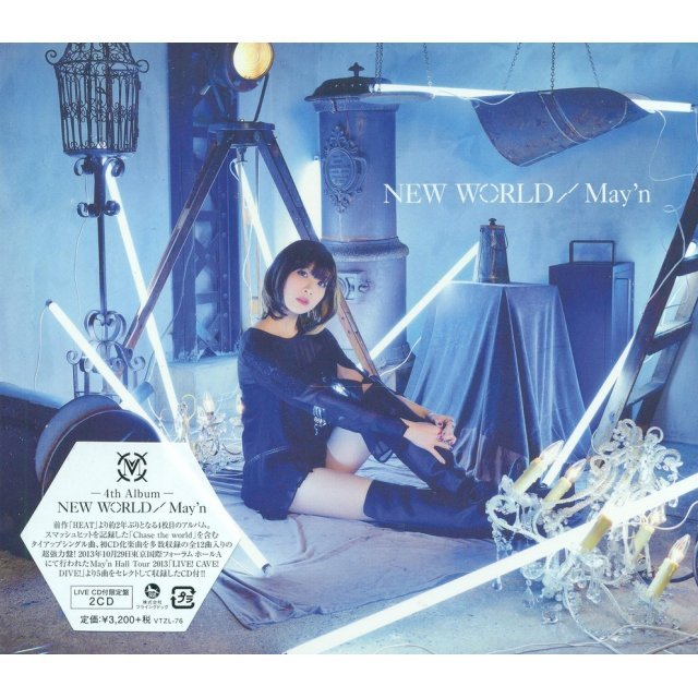 New World [Limited Edition]