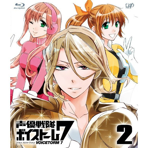 Voice Actor Force Voicetorm 7 Vol.2
